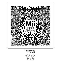 HNI_0014_2013080822220836a.jpg