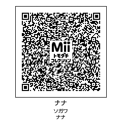 HNI_0019_201308082223195db.jpg