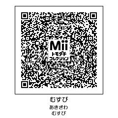 HNI_0021_20130808222319cb2.jpg
