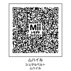 HNI_0070_201308082207345ee.jpg