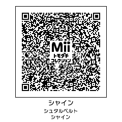 HNI_0072_201308082207333c6.jpg