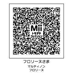 HNI_0073_20130808221542f08.jpg