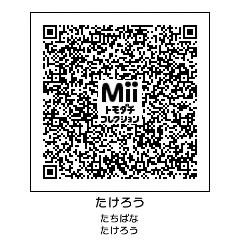 HNI_0089_20130808221713ae5.jpg