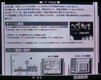 setsumiesyo3.jpg