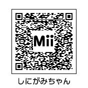 shinigamiQR.jpg