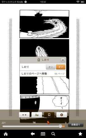 takarajima3.jpg