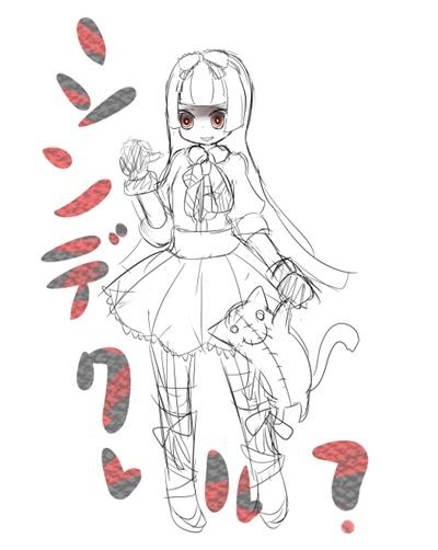 アイドル9000-3