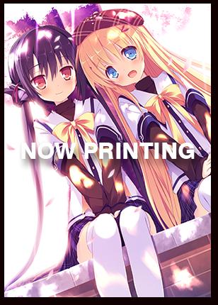 item_cld_bo_n.png