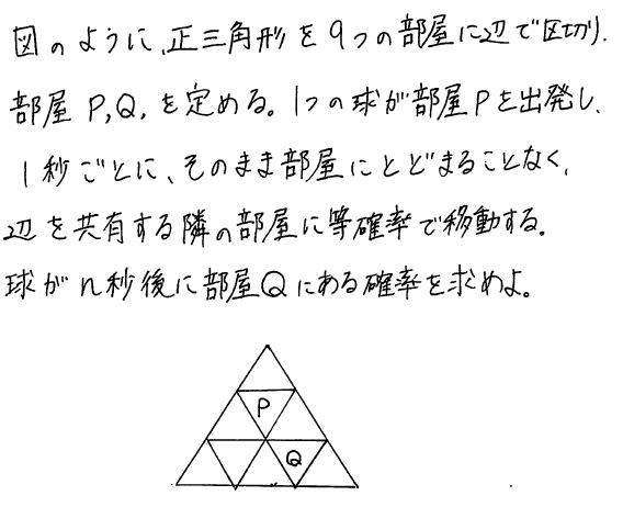 1_20131125121040a91.jpg