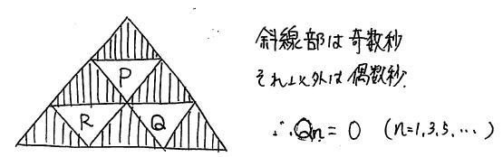 2_20131125121042d40.jpg