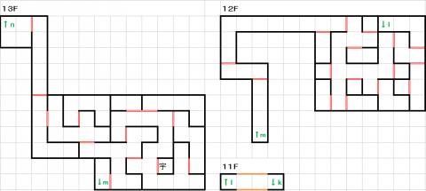 スーパーブラックオニキス11~13F