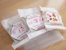 池田さんの石鹸 送料無料お試しセット(しっとりセット)