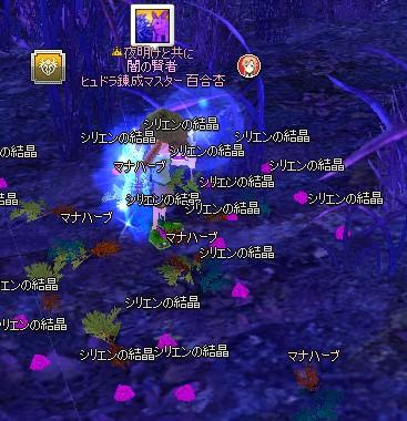 2014y10m17d_112353615.jpg