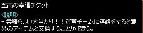 20140124212912ec4.jpg