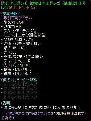 20140127013658cd9.jpg