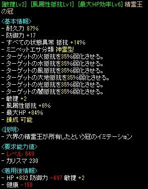 20140127013659eac.jpg