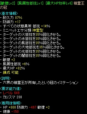 20140127013701b95.jpg