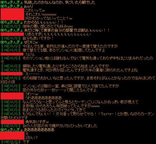 201401270223312c2.jpg