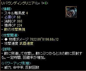201402030132124f0.jpg