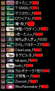 201402030255207fa.jpg