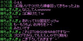 20140205211834ae3.jpg