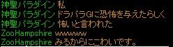 20140209021910235.jpg