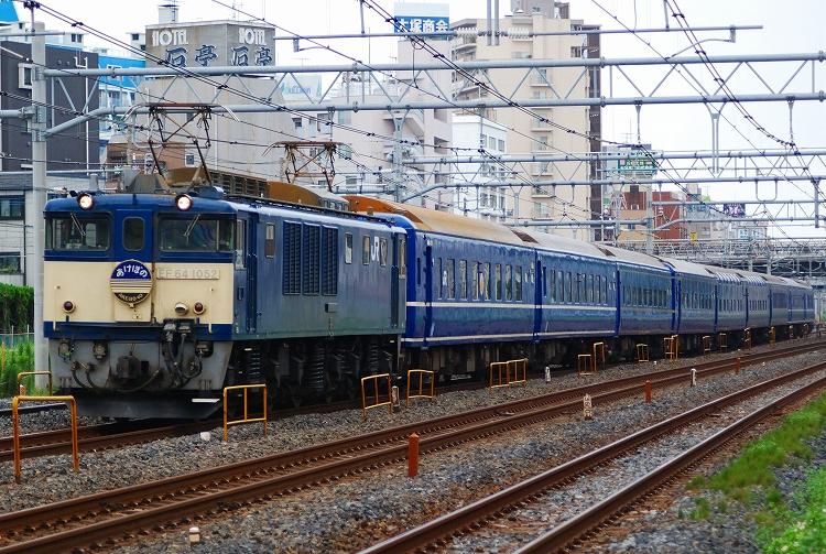 DSC_9300.jpg